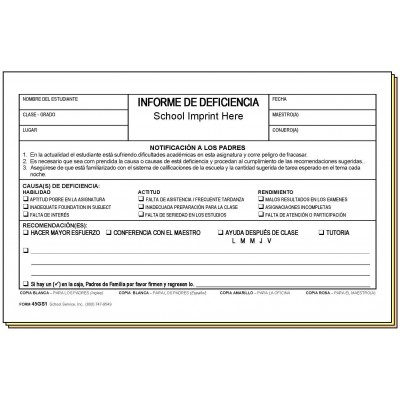 45GS1 - Deficiency Report - Bilingual - Carbonless Forms