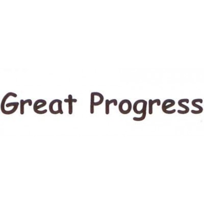 AS17 - Large Great Progress Stamp - Teacher Stamps